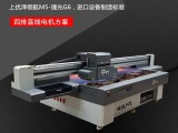 UV卷材喷绘机 竹帘uv平板打印机