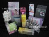 【工厂直供】无划痕高质量透明PVC胶盒 化妆品彩印丝印胶盒包装盒