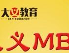 2018考研人注意了,这四大时期较容易淘汰杭州大义考研