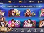 南京棋牌app开发公司