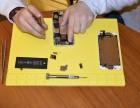 鼓楼湖南路苹果售后iPhone5S换电池多少钱