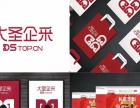 logo商标标志设计 VI设计 品牌策划 品牌命名