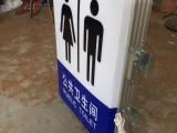 定制公共卫生间灯箱亚克力吸塑灯箱卫生间灯箱公共厕所灯箱