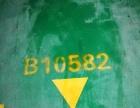 三塘 中海国际社区 车位 12.5平米