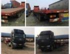 绥中辽绥汽贸常年出售各种年限二手大货车