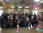 韩亚外语 初级韩语班正在招生