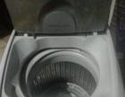 全自动洗衣机360元包送货包安装