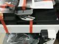 全乳山增值税针式打印机激光打印机一体机底价销售