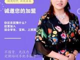 娜一贴膏药2018微商十大品牌 微商膏药招商代理力灵医药膏药