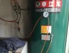 螺杆式空压机!22千瓦、才用了三个月!