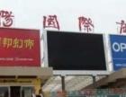 信阳国际商城 商业街卖场 182平米