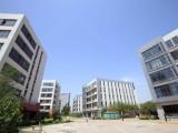 鹿泉红旗大街中小企业厂房,大产权可贷款500平米起