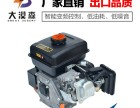 供应大漠森DMS170电动车增程器48v4000w汽油发电机