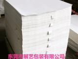 供应进口无硫纸 玻璃隔层纸 玻璃包装纸厂家价格