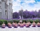 深圳瑜伽教练培训班