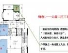 海博熙泰,359.95平方临江豪宅,公开发售