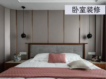 锦江环保快装集成墙板-集成快装墙板阻燃防水
