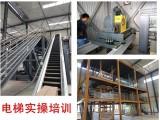重庆电梯安全管理培训考证报名地点