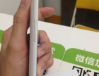 出售魅族MX4白色