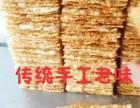 北京手工薄脆批发 传统老味薄脆 杂粮煎饼专用薄脆
