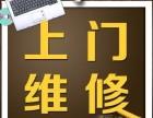 重庆九龙坡区格力空调(维修点(格力维修联系服务是多少?