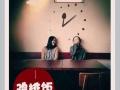 咕咕筷鸡排饭加盟 快餐 投资金额 1万元以下