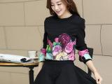 【伙拼】连衣裙2014秋冬新款休闲长袖连衣裙两件套套装裙