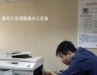 惠州淡水大亚湾打印机出租硒鼓加碳粉打印机维修