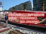 天津桥梁防腐漆厂家