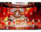 佛山成人舞蹈培训机构,佛山明珠中国舞培训班