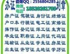 唐山专业办设立工商注册变更验资