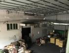 温溪镇港头工业区 11亩厂房 建筑2000平米
