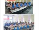 杭州喜爱宝健康管理有限公司