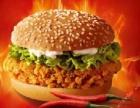 哈吉客汉堡加盟多少钱?西式快餐 操作简单赚钱快