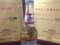 青岛劲派啤酒劲派枸杞啤酒火爆招加盟 名酒