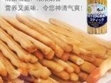 马来西亚风味 日式特浓牛乳手指饼 棒棒饼 手工饼干 婴幼儿食品