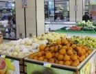 汇银乐虎全球购加盟 进口产品超市投资小 市场大