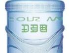 瓶裝水飲料酒水桶裝水茶葉食品OEM代加工貼牌