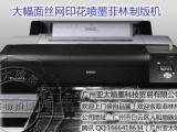 嘉兴|泰州|南京喷墨菲林软件下载