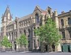 名扬全球的澳洲土豪大学