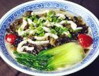 武汉酸菜肉丝面加盟需要多少钱