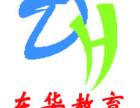 浦江镇哪里有学办公自动化的地方
