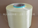 供应美国杜邦【Dupon】对位芳纶纤维1670dtex 芳纶14