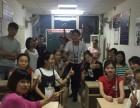 山木培训礼仪班 会计办公设计外语中小学晚托班招生喽
