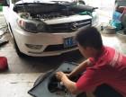 广州增城汽车维修,补胎,救援