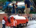张镇附近疏通下水道/化粪池清理