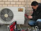 金牛区空调故障检测金牛区空调不制冷外机不启动空调不制热维修