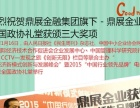【正规的外汇交易平台】加盟官网/加盟费用/项目详情