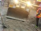 呼市修路沥青混凝土水泥路面维修维护铺人行道方砖
