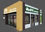 扬州店面设计,扬州店铺装修,扬州宏钜一站式服务